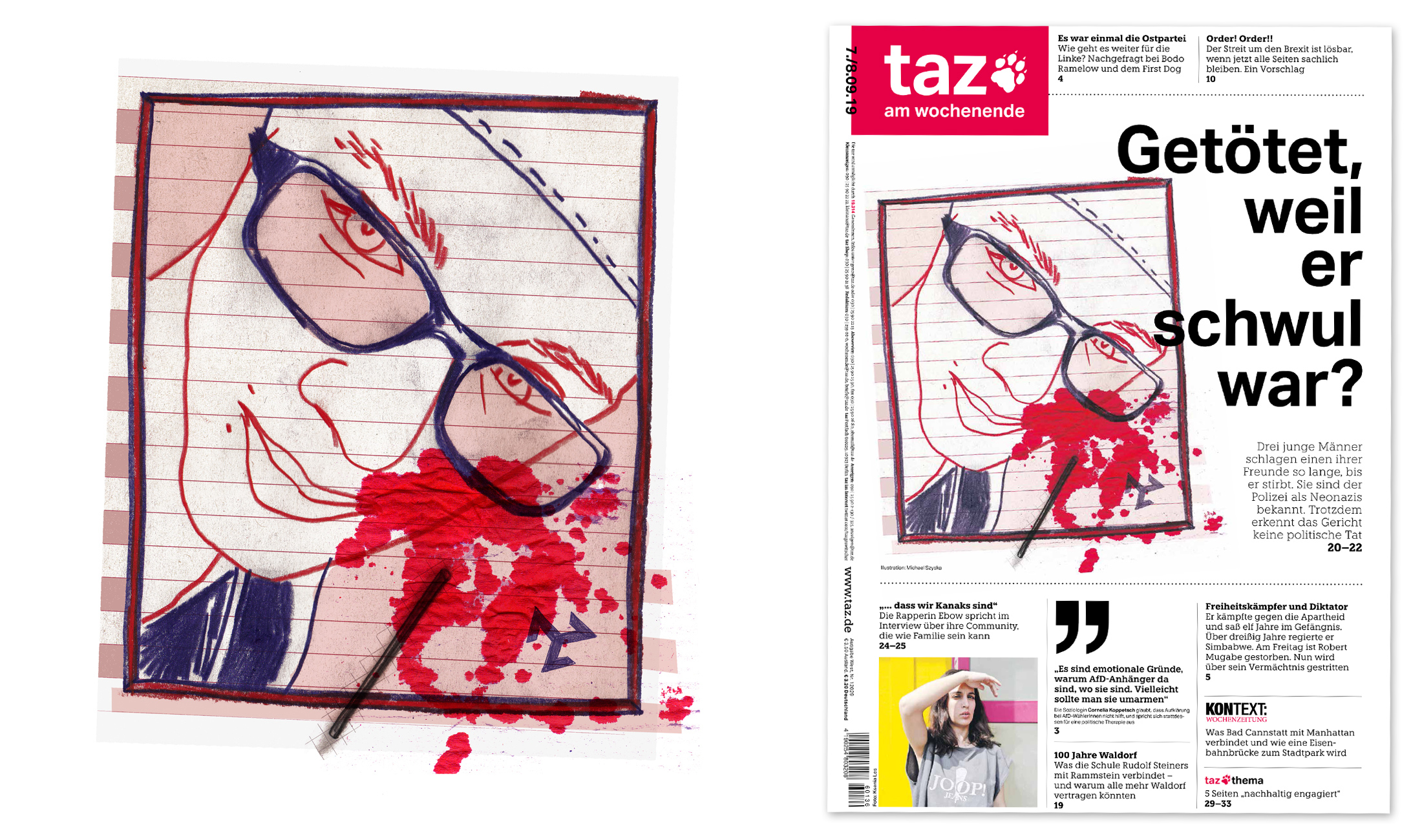 e_taz-31